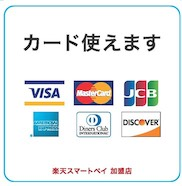 smartpay_sticker_jcb_1
